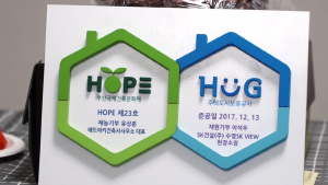 Hope with Hug 프로젝트