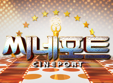 header-img-cineport