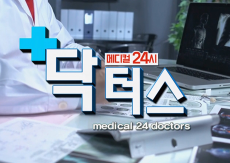header-img-news-medical24h