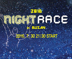 2016 NIGHT RACE